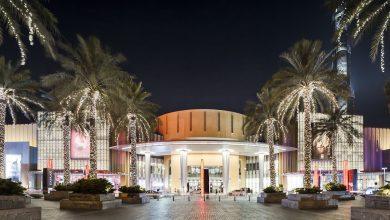 Photo of عروض دبي مول خلال عيد الأضحى 2017