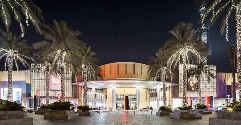 عروض دبي مول خلال عيد الأضحى 2017
