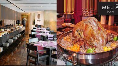 فندق ميليا دبي يعلن عن عروضه لعيد الاضحى