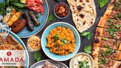مطعم كنزة يعلن عن عروضه لعيد الأضحى 2017