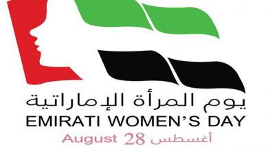 Photo of سوفيتل داون تاون يحتفل بيوم المرأة الإماراتية بإبراز إنجازاتها