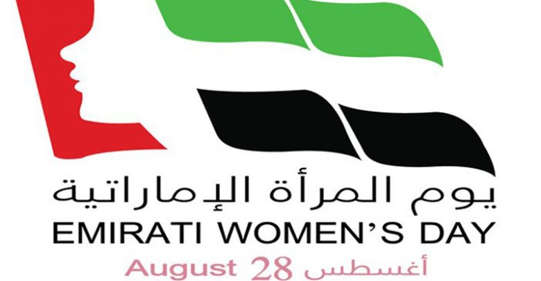 سوفيتل داون تاون يحتفل بيوم المرأة الإماراتية بإبراز إنجازاتها