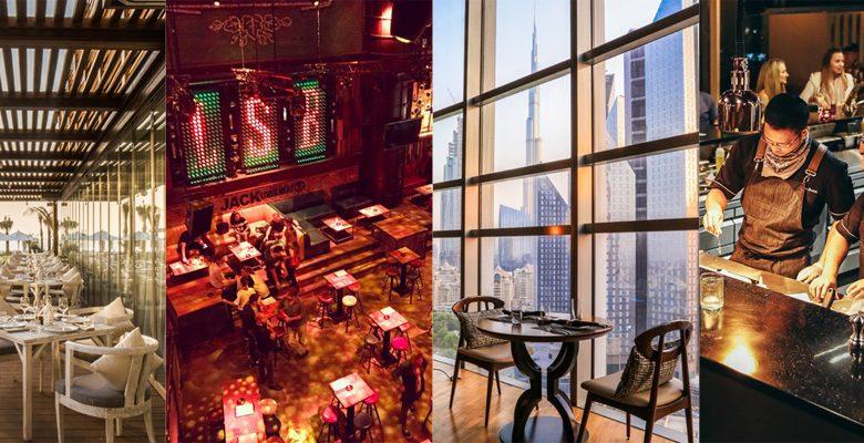 أحدث المطاعم التي إفتتحت أبوابها في دبي خلال الأسبوع الأول من سبتمبر 2017