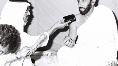 بالصور و الفيديو رحلة حج المغفور له الشيخ زايد بن سلطان آل نهيان خلال سنة 1979