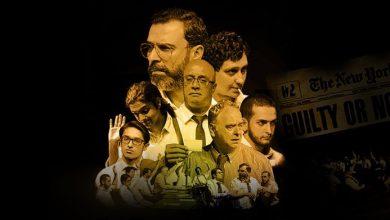 مسرحية الرجل الغاضب في دبي