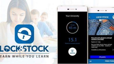 نظرة على تطبيق Lock&Stock لمكافأة الطلاب على إطفاء هواتفهم في الإمارات