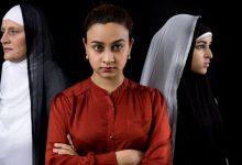 مسرحية أغنيس في دبي