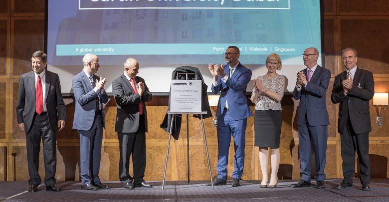 جامعة كيرتن تفتتح أول حرم جامعي في الشرق الأوسط بدبي