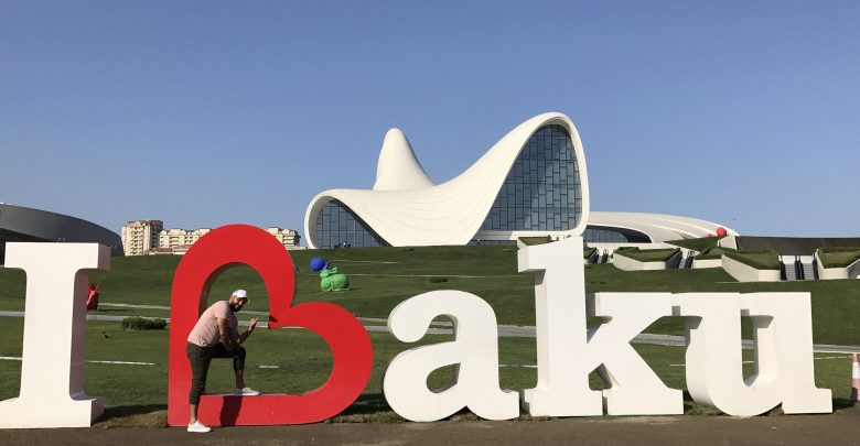 رحلة إلى اذربيجان