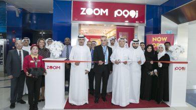 زووم تفتتح متجرين جديدين في دبي