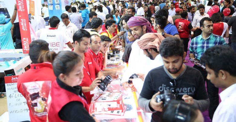 معارض مركز دبي التجاري العالمي