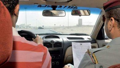 أهم الجنسيات التي يمكنها استبدال رخصة القيادة في الإمارات