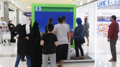 Photo of ماي سيتي سنتر الناصرية يعرض لعبة المقلاع الرقمي