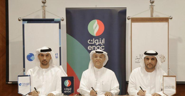 دبي الذكية تطلق خدمة دفع كلفة تعبئة الوقود عبر تطبيق دبي الآن