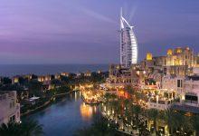 جميرا تطلق حملة ترويجية للتطبيق isme by Jumeirah™