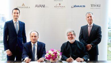 مجموعة فنادق ومنتجعات أفاني تدشن عقارَين جديدَين في تونس