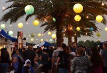 حديقة بحيرة البرشاء تستضيف سوق رايب 2017