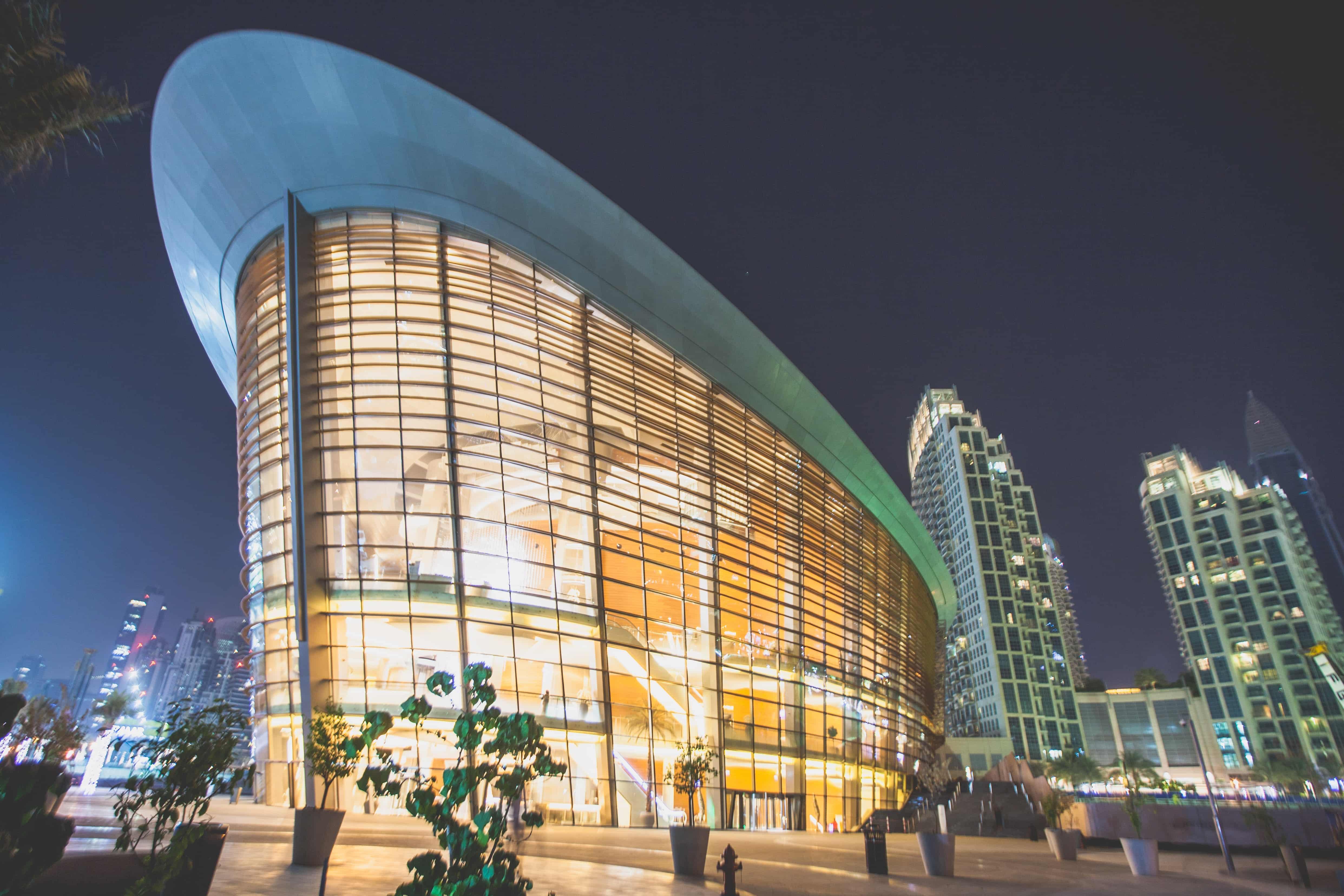 دبي أوبرا