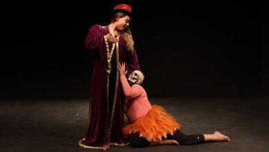 السيركال أفنيو يستضيف عرض مسرحي لأعمال شكسبير