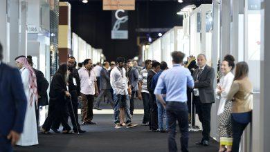 ترقبوا معرض دبي الدولي للمجوهرات 2017