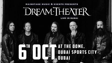 حفل فرقة الروك دريم ثياتر في دبي