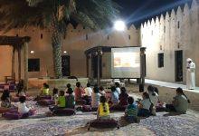 سينما القطارة تعرض فيلم أنوار روما في افتتاح عروض السينما الإماراتية
