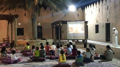 Photo of سينما القطارة تعرض فيلم أنوار روما في افتتاح عروض السينما الإماراتية
