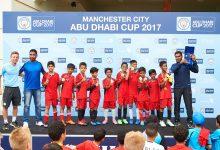 نادي مانشستر سيتي يطلق النسخة الثانية من كأسمانشستر سيتي أبوظبي