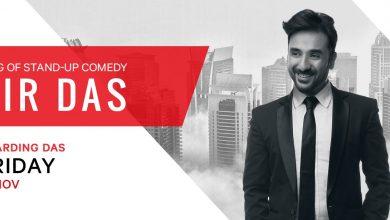 صورة عرض الكوميديان فير داس في دبي