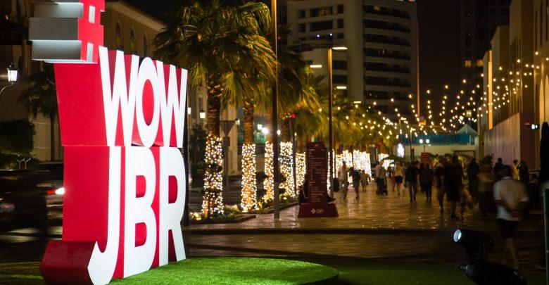 جي بي آر تحتفي باليوم الوطني 46 لدولة الإمارات