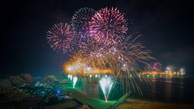 Photo of جزيرة المرجان تستعد للإحتفال برأس السنة
