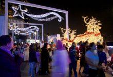 جزيرة الماريه تستضيف مهرجان الشتاء 2017
