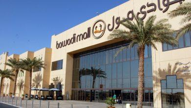 بوادي مول يحتفل باليوم الوطني لدولة الإمارات العربية بطريقته الخاصة