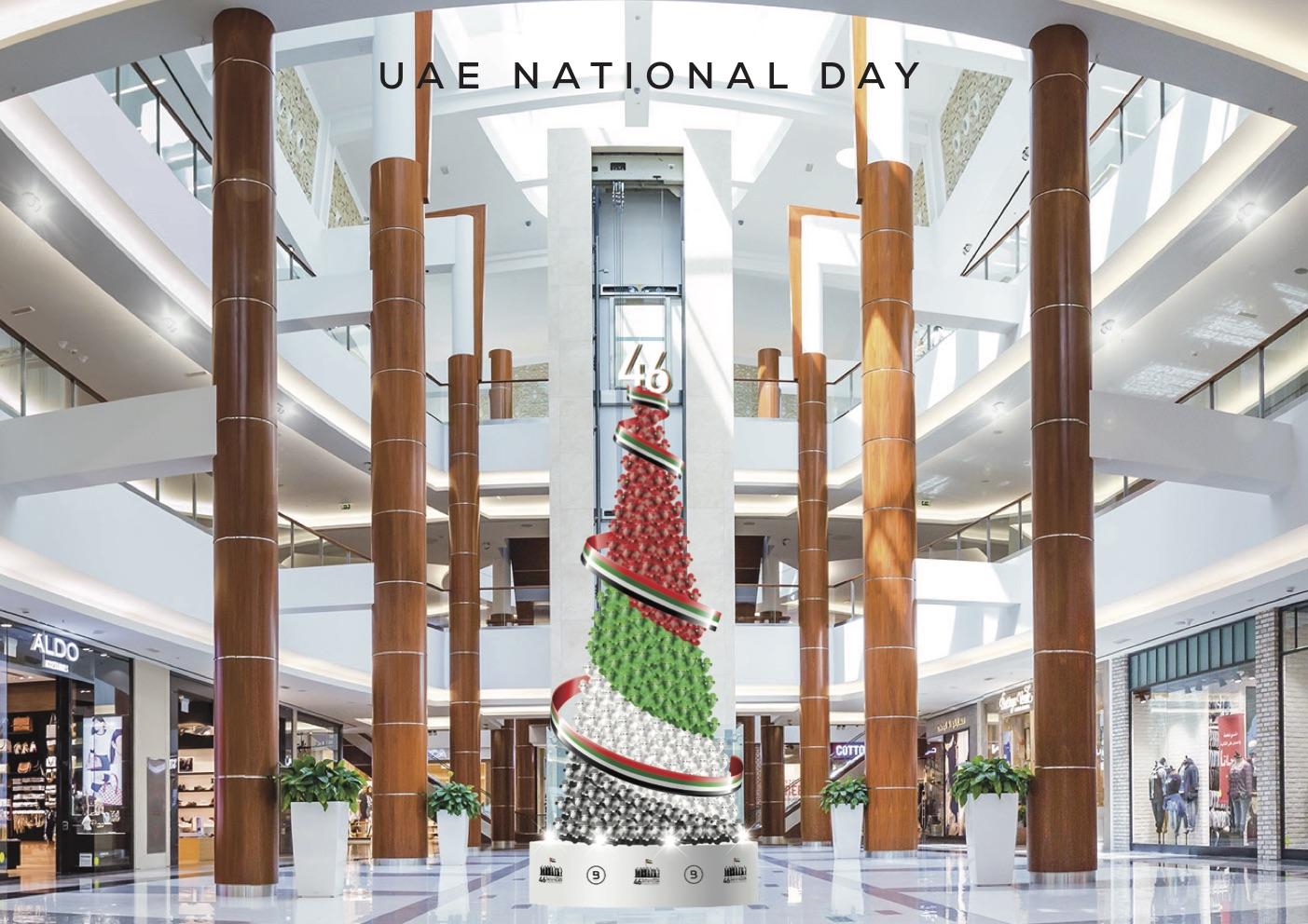 برجمان مول يحتفل بمناسبة اليوم الوطني الـــ46 للإمارات