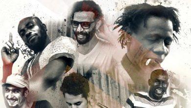 حفل فرقة آل فوكر ار اسيمبلي في دبي