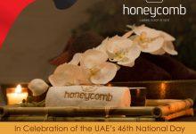 صالون وسبا هوني كومب يحتفل باليوم الوطني لدولة الإمارات