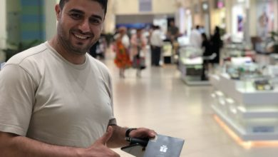 Photo of لاتفوتوا فرصة الفوز ببطاقة هديتي بقيمة 5000 درهم في سيتي سنتر عجمان