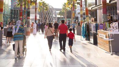 Photo of عروض سيتي ووك دبي استقبالاً للعام الجديد 2017