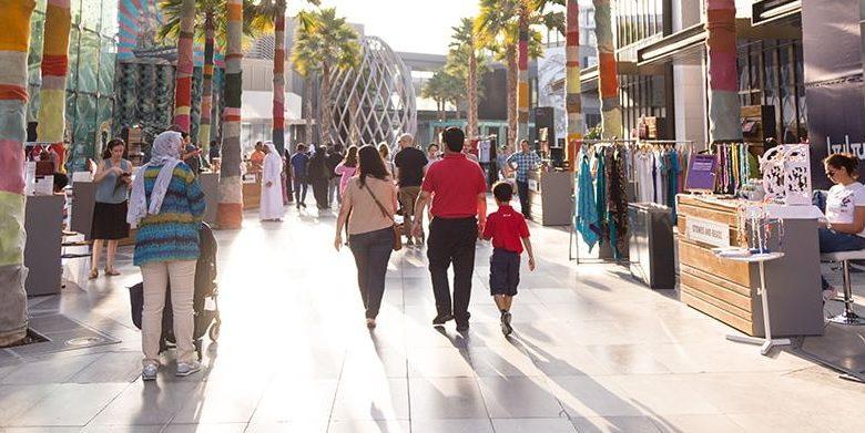 سيتي ووك دبي تحتفي باليوم الوطني الإماراتي ال46