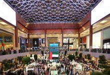 ياس مول يحتفل باليوم الوطني لدولة الإمارات العربية بعروض رائعة