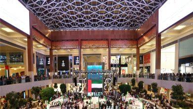 Photo of ياس مول يحتفل باليوم الوطني لدولة الإمارات بطريقته الخاصة
