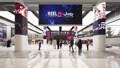 ريل سينما تطلق أول بطاقات اشتراك دورية في الإمارات