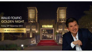 حفل النجم العربي الكبير وليد في دبي خلال نوفمبر 2017