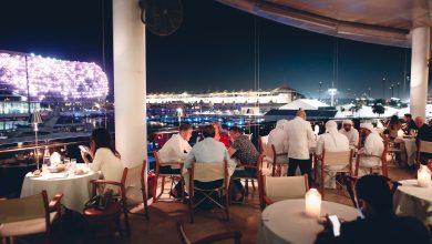 مطعم تشيبرياني الإيطالي