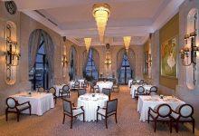 مطعم بوردو الفرنسي