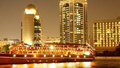 صورة إحتفل بليلة راس السنة على متن أكبر قارب دهو خشبي في العالم