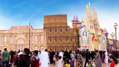 Photo of القرية العالمية تستقبل ضيوفها مبكراً أيام الجمعة