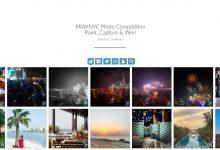 جزيرة المرجان تطلق مسابقة التصوير الفوتوغرافي إحتفالاً برأس السنة
