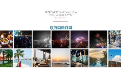 Photo of جزيرة المرجان تطلق مسابقة التصوير الفوتوغرافي إحتفالاً برأس السنة