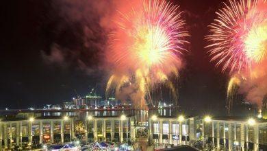 الألعاب الناريّة في وجهات مراس